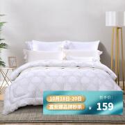 富安娜家纺 冬被芯厚被子四季被床上用品 保暖磨毛面料双人加大 冬厚被1米8/2米床(230*229cm)