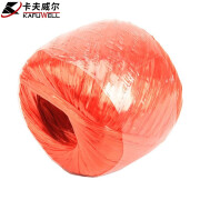 Kraft Weir Nylonseil Gebundenes Verpackungsseil Kunststoff Reißseil Gebundenes Seil Reißband Verpackungsseil Stroh Ball Seil Dichtungsband Rot 150g YJ3513