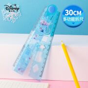 Disney Disney Student Ruler Foldable and Easy to Carry Ruler 30cm Student Drawing Drawing Long Ruler Scale Ruler Aisha Blue Single