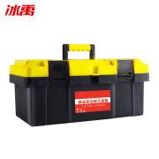 Bingyu BYJZ-3710 Hardware Toolbox Koffer Elektriker Multifunktionale Ersatzteile Aufbewahrungsbox 17 Zoll 41*22*20cm