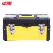 Bingyu BYJZ-3709 Tragbarer Kunststoff Eisen Hardware Werkzeugkasten Verdickte Aufbewahrungsbox Teile Box 14 Zoll 36*18*17,6cm