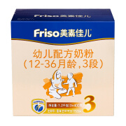 Mei Su Jia Er Friso infant formula milk powder 3 stages 1-3 years old children suitable for 1200 grams imported from the Netherlands