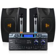 Shile SHILE AV108/BX103 Familie KTV Audio Combo Set Home Karaoke System Konferenzraum Training Leistungsverstärker Lautsprecher AV-108+BX-103+SH-19 Drahtloses Mikrofon