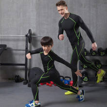 BNWTYDHW children's sports tight-fitting suit big children's speed dry sleeves fitness clothes girls basketball training tights pants football running speed clothes clothes black green line set 30150-160