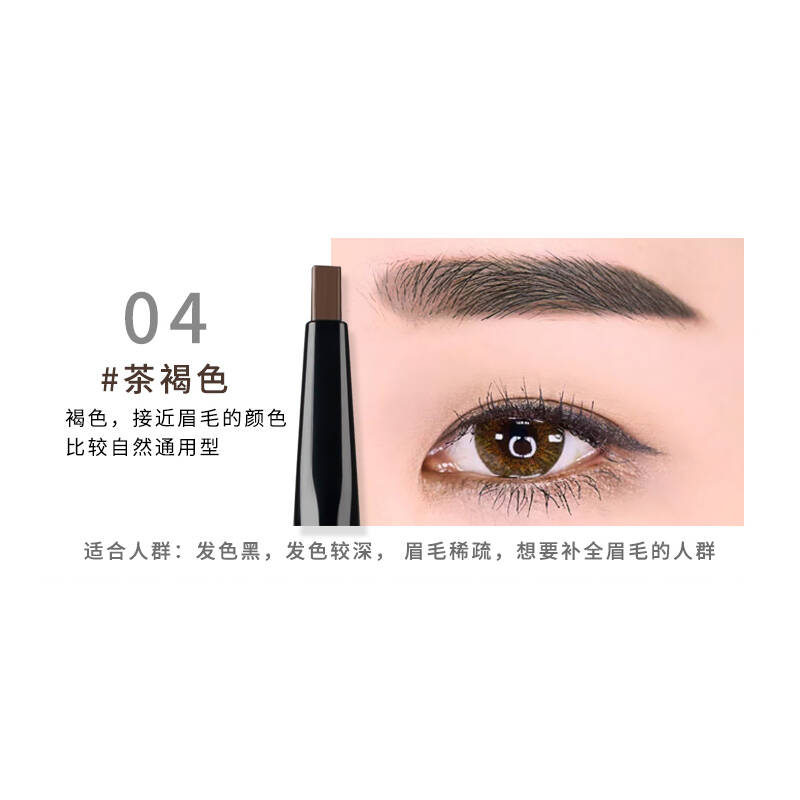 Hold Live Powder Girl Shaping Double Head Automatic Eyebrow