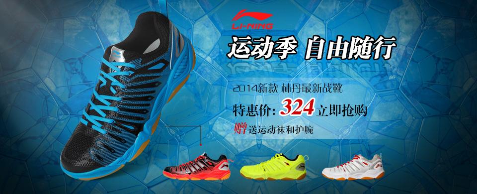 李宁英雄td球鞋羽毛世界v英雄手游戏攻略图片