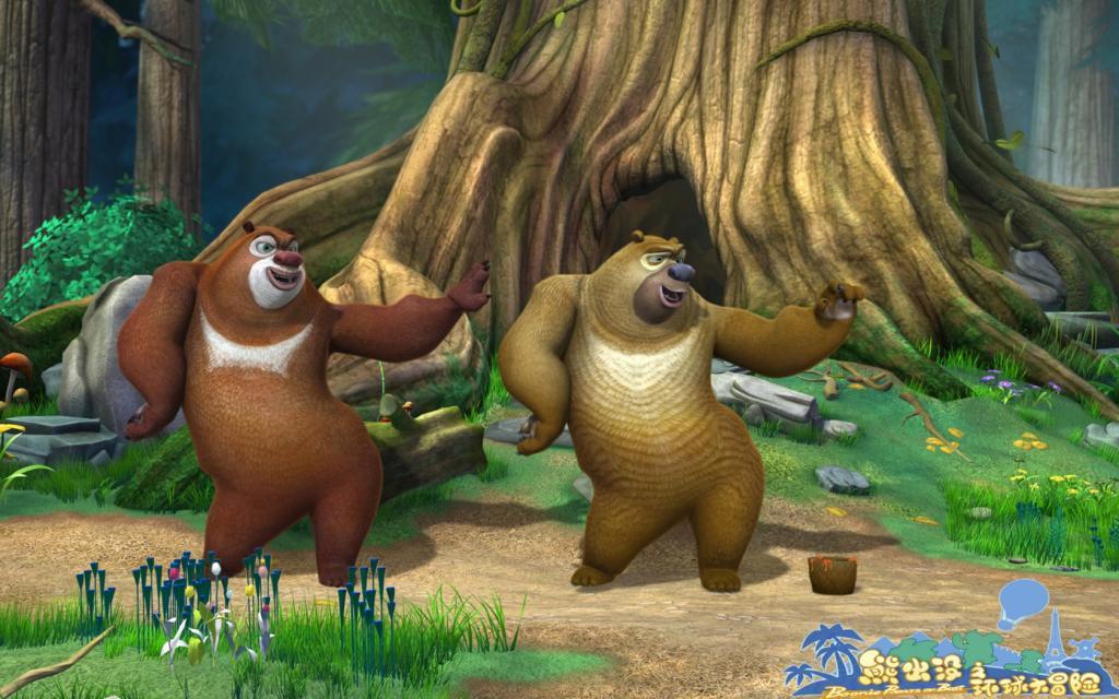 丫头喜欢看的动画片【熊出没】