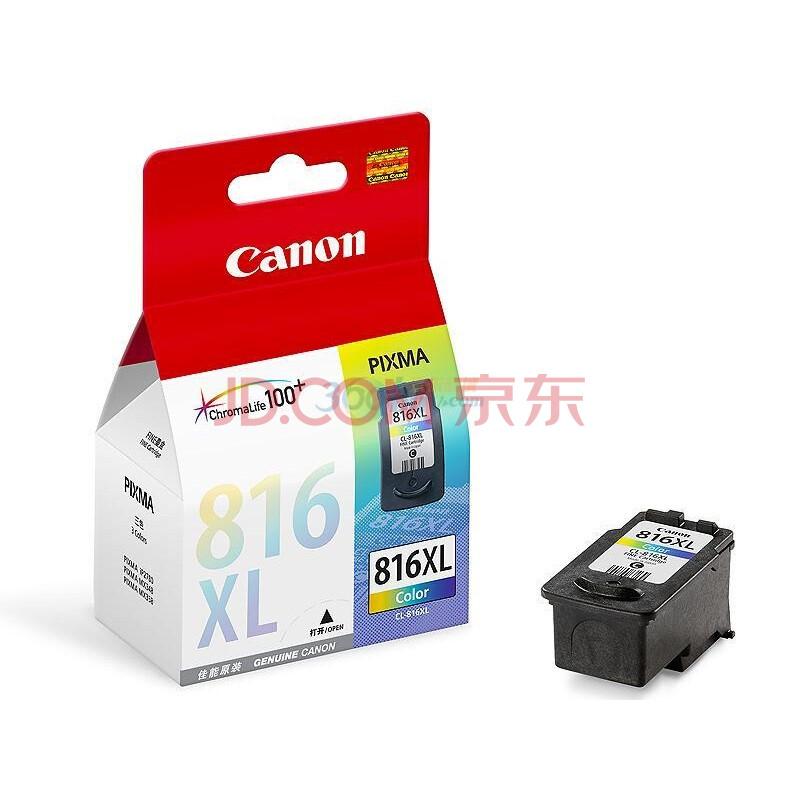 佳能(Canon)CL-816XL 彩色大容量墨盒(适用iP2780、iP2788、MP236、MP288)