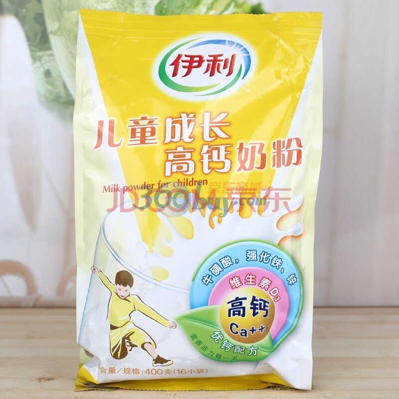 伊利儿童成长高钙奶粉400g)