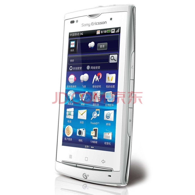 【索尼爱立信A8I】索尼爱立信(Sony Ericsson)