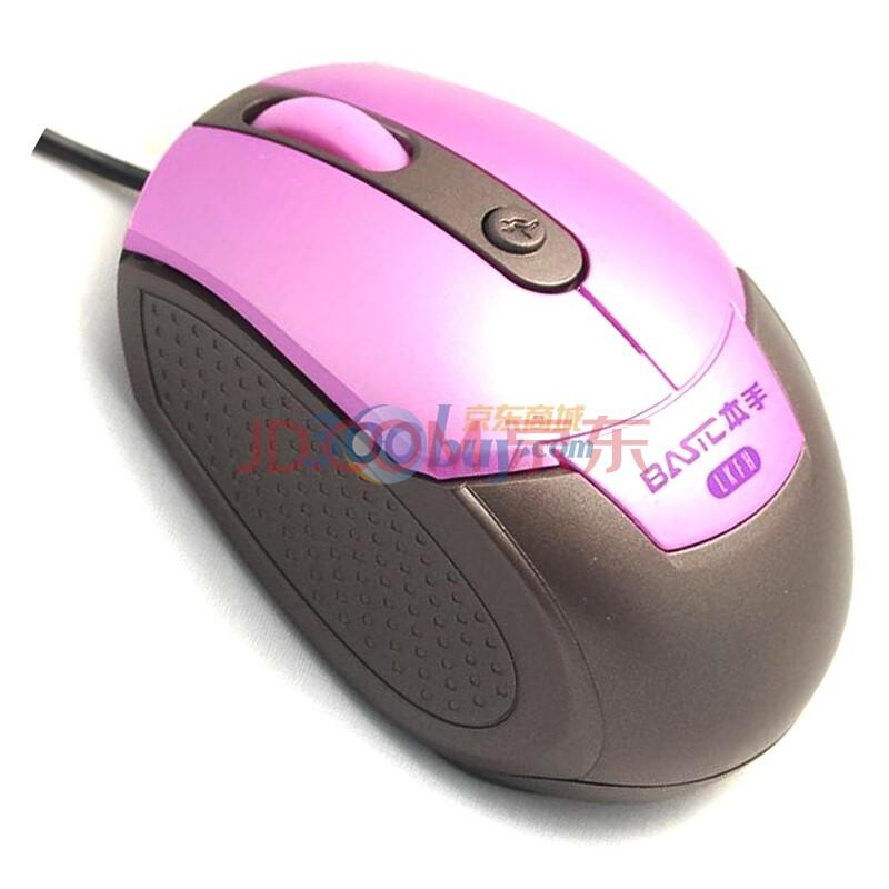 本手(basic)m168 usb小鼠标 灰紫图片