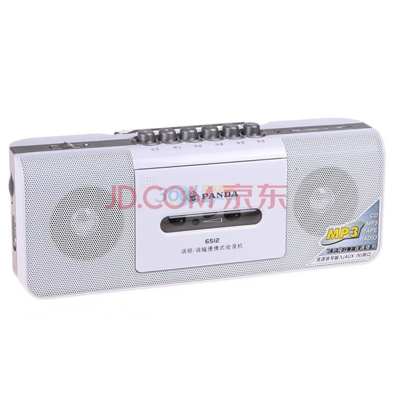 熊猫 PANDA 6512便携式收录机