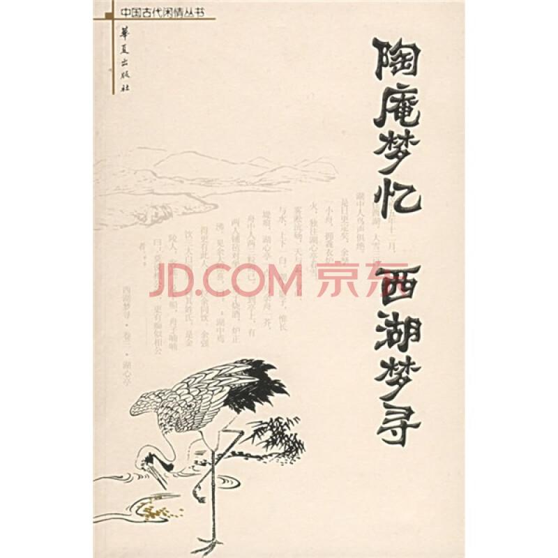 [牛氏整理]中国名著 古今百篇 (21一40) - 牛眼看人 - 牛眼看人,清浊自分,铮骨柔肠,亦武亦文。