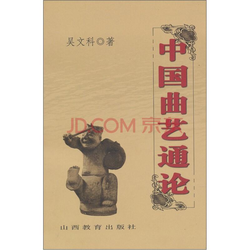 中国曲艺_《中国曲艺》邮票珍藏册