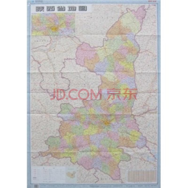 《陕西省地图》【摘要