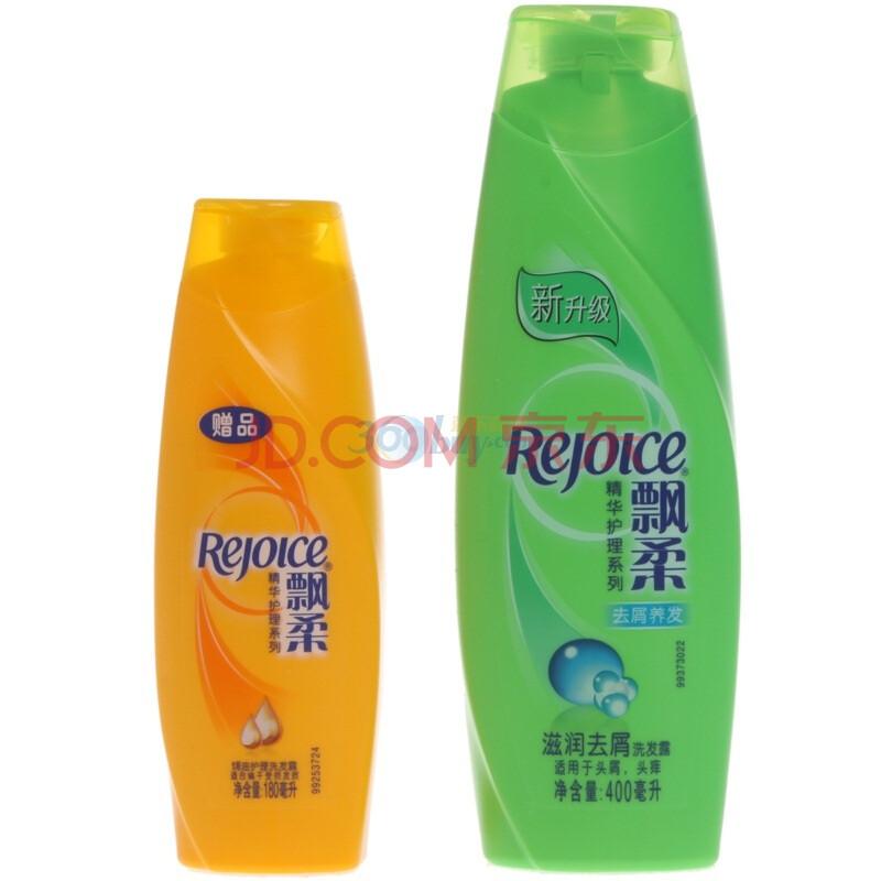 【飘柔洗发水】飘柔精华护理洗发水特惠促销装