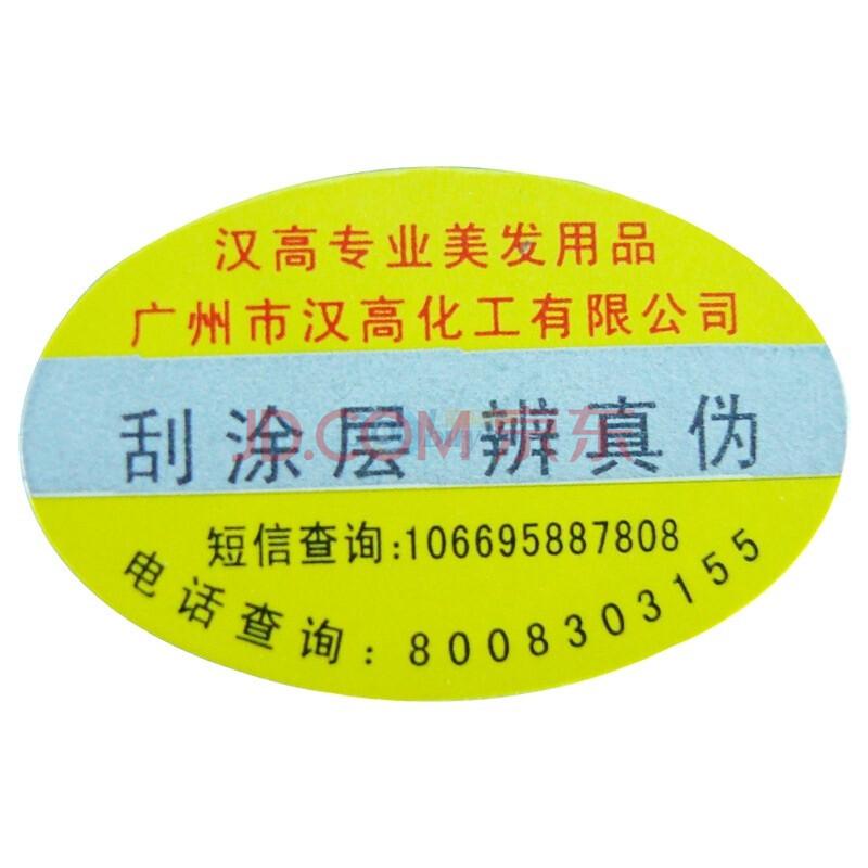 汉高N7胶原蛋白护发素1000ml
