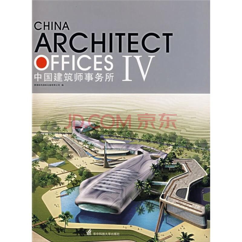 中国建造师网图片 3图片