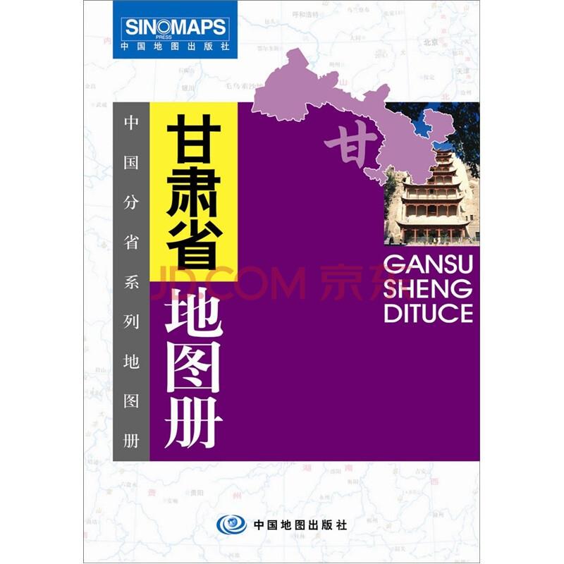 张建华张氏家族 山西张氏家族家谱字辈图片
