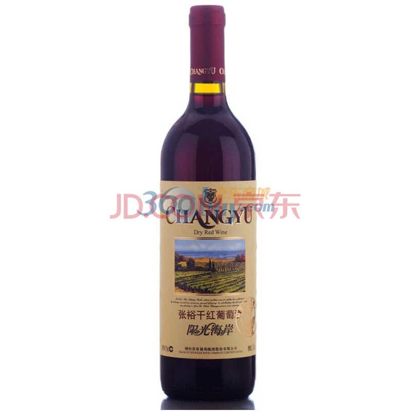 张裕阳光海岸干红葡萄酒 750ml)