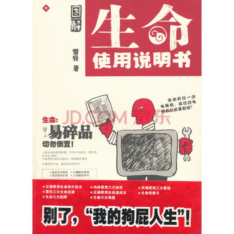 百合小说书本网