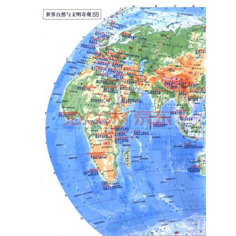 上海常住人口_2012年上海人口概况
