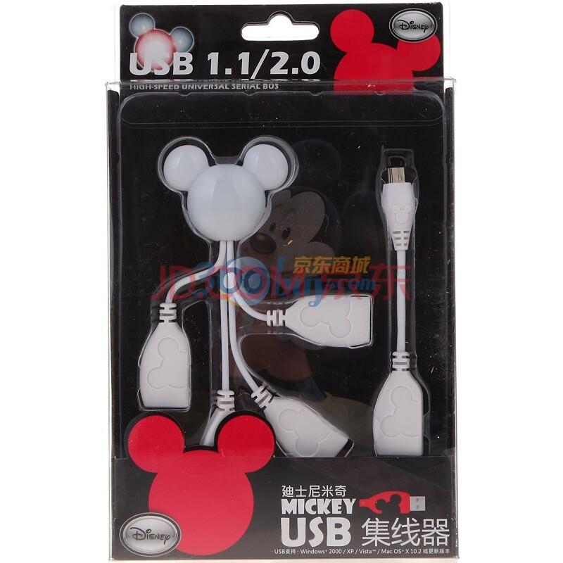 Disney 米奇HUB集线器760087