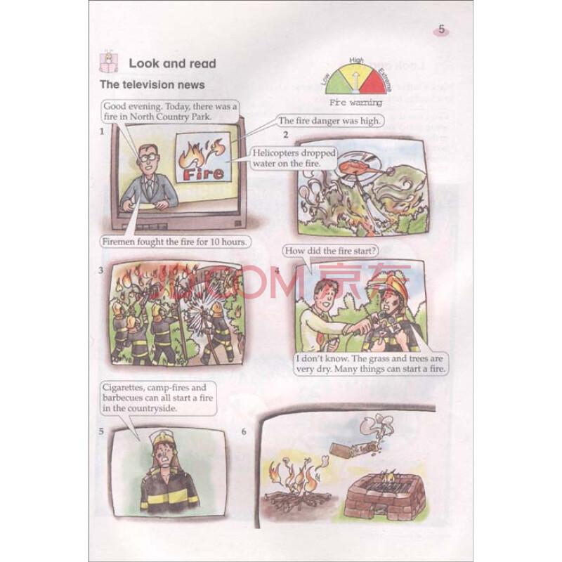 义务教育课程标准实验教科书:上海版牛津英语