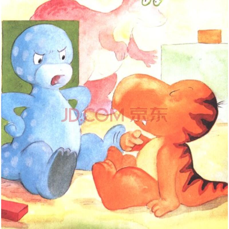 幼儿园图画本封面设计图简单展示