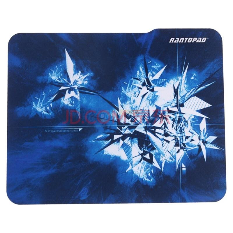 白菜价:13元包邮!镭拓(RantoPad)H1 mini 鼠标垫—冰蓝Mini