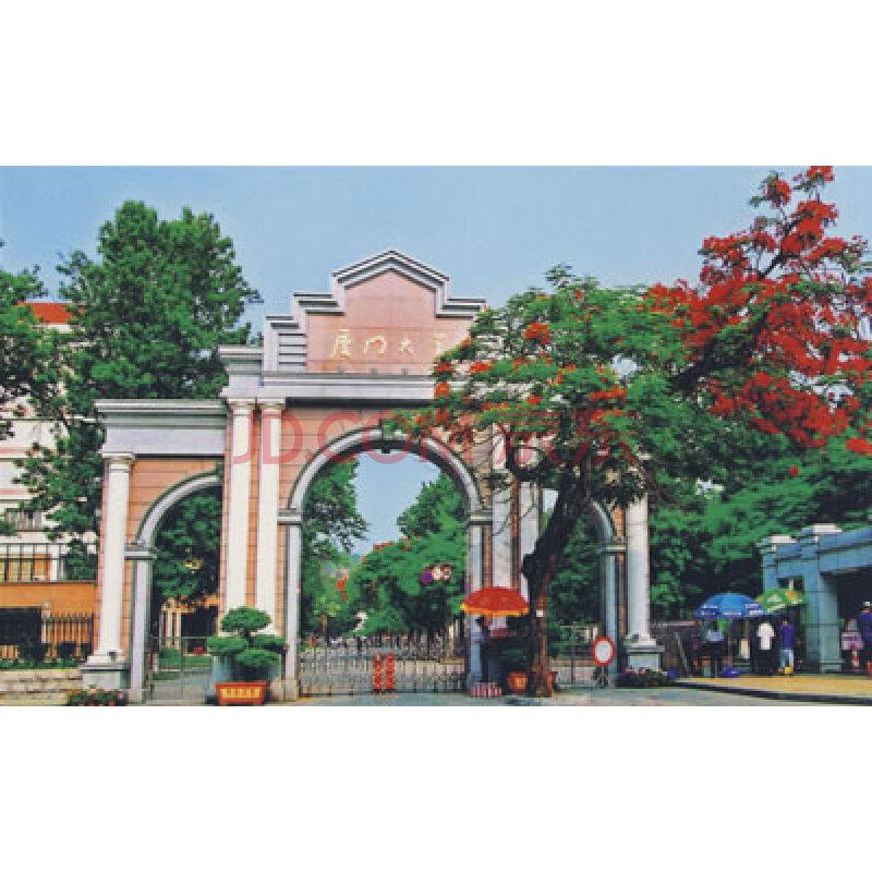 中国最美的大学校园 厦门大学图片