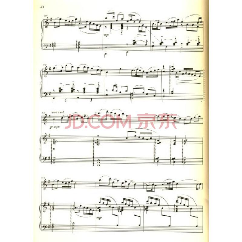 竖琴 小提琴伴奏 平安夜 ,祝你平安幸福