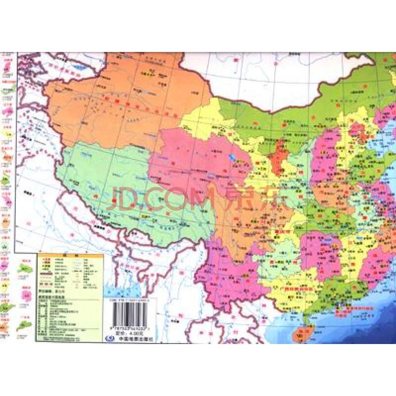 2012桌面速查:中国地图(完形填空版)图片