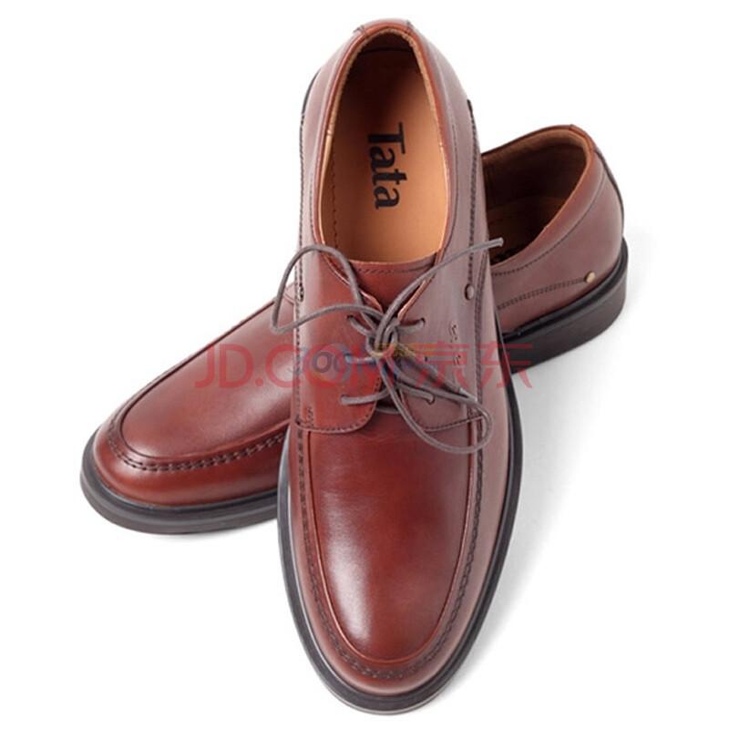 男鞋码图片_45码男鞋搞笑图片
