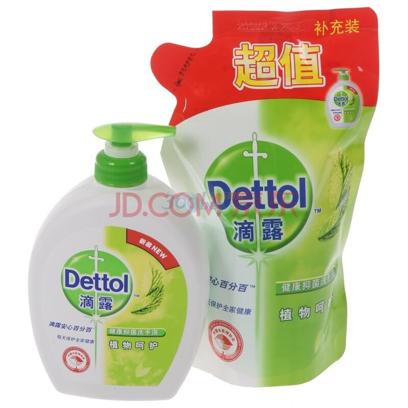 滴露洗手液植物呵护500g 450g
