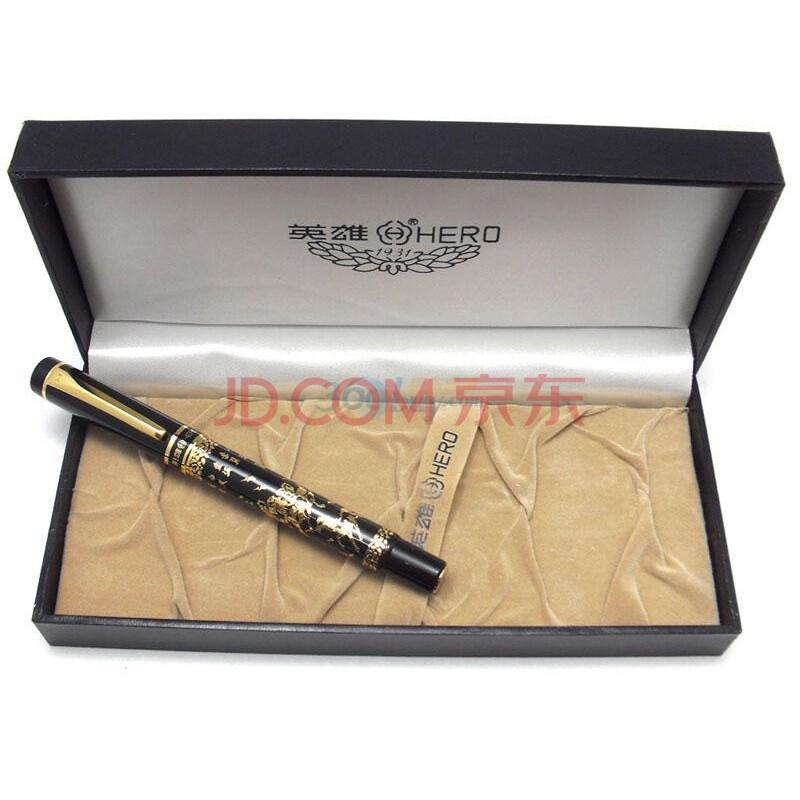 英雄HERO 八骏图高级美工钢笔 9063