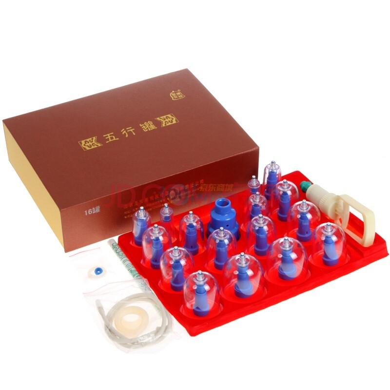 正品圣安康悦五行拔罐器16罐礼盒装  89元包邮