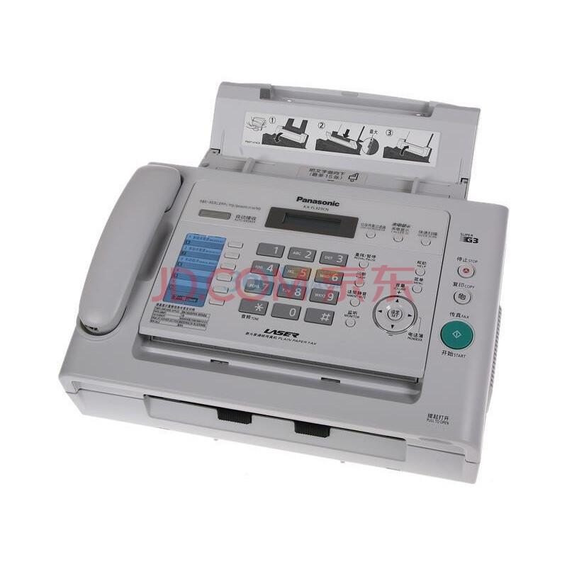 松下 Panasonic KX FL323CN 黑白激光传真机