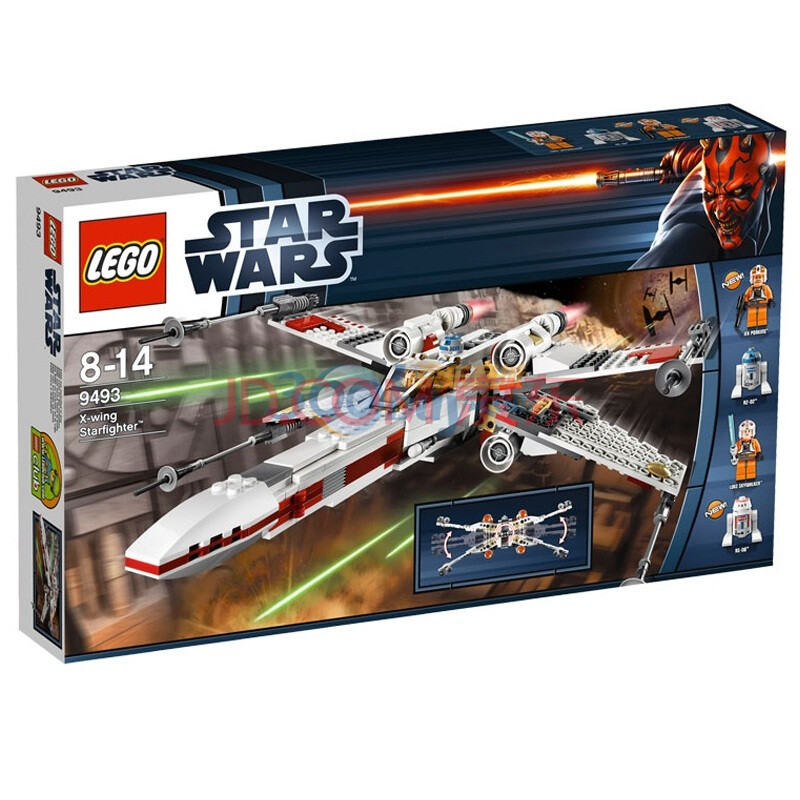 Lego 乐高 star wars 星球大战系列 x翼星际战斗机 9493