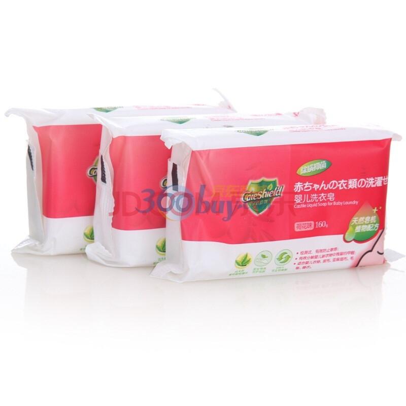 CareShield 金盾康馨 婴儿洗衣皂(荷花)160g*3包