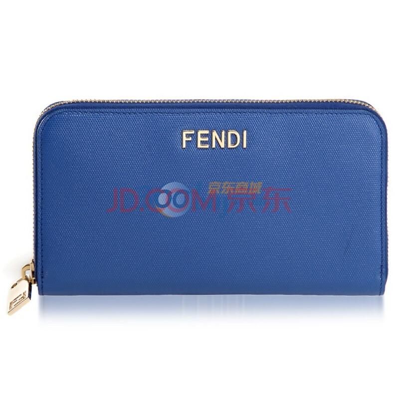 【芬迪钱包】fendi芬迪女士蓝色钱包