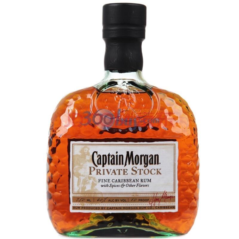 美国摩根船长典藏朗姆配制酒750ml报价/最低价_易购 ...