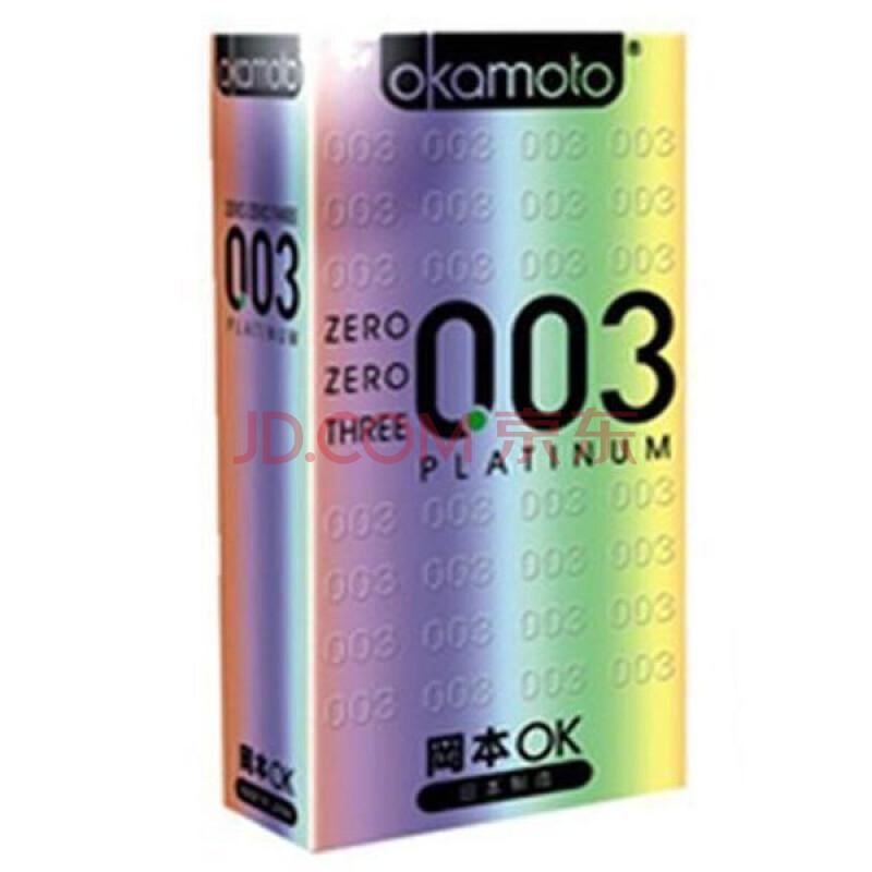 【京东超市】冈本避孕套男用超薄安全套003白金10片装成人用品进口产品Okamoto
