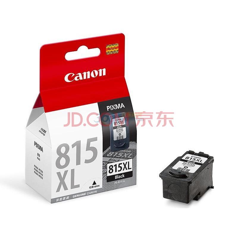 佳能(Canon)PG-815XL黑色大容量墨盒(适用iP2780、iP2788、MP236、MP288)