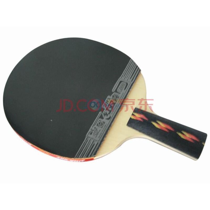 红双喜DHS乒乓球拍 直拍双面反胶弧圈结合快攻4星R4006(单块装)