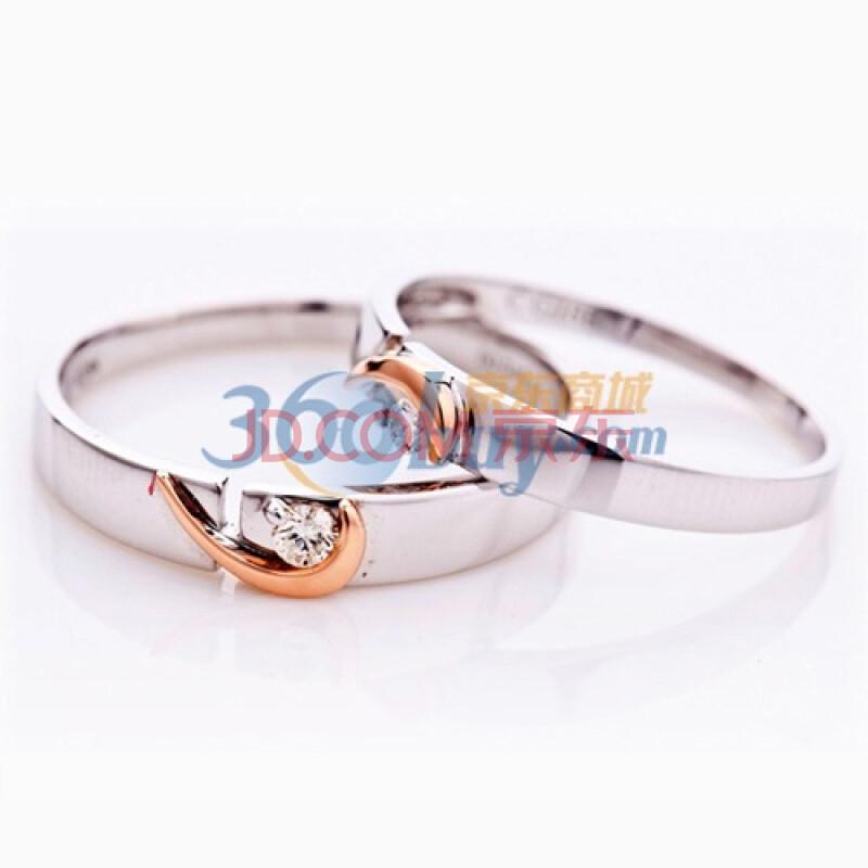 *梦克拉 圣诞风暴热销首饰18k彩金钻石戒指结婚对戒-心恋明星产品