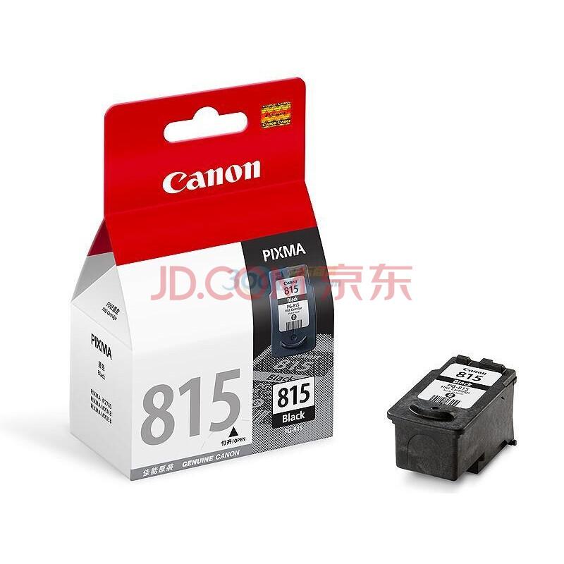 佳能(Canon)PG-815黑色墨盒(适用iP2780、iP2788、MP236、MP288)