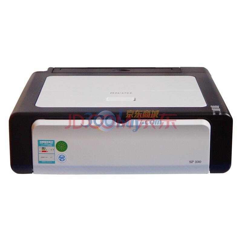 京东 理光 RICOH SP100 黑白激光打印机 399元