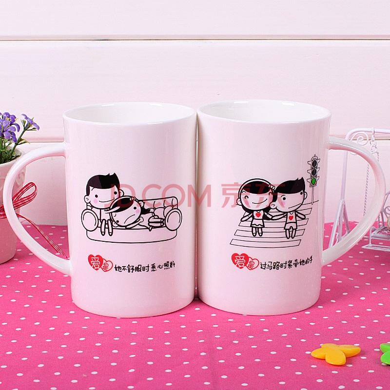 蔚然WR2-14陶瓷杯骨瓷杯马克杯水杯子创意礼物可爱卡通情侣杯结婚婚礼对杯丈夫妻子互送礼物情人图片