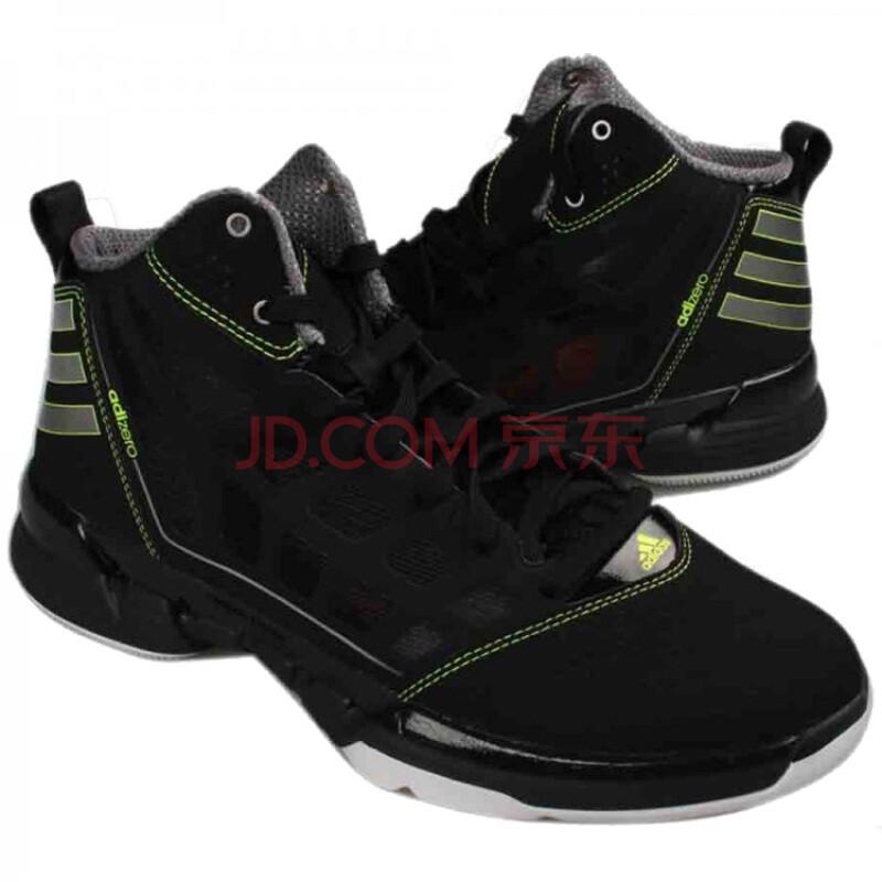 diZero Rose 罗斯战靴 男子篮球鞋 G48010 40.5图片图片